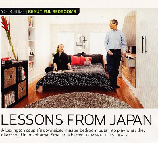 Boston Globe Magazine article