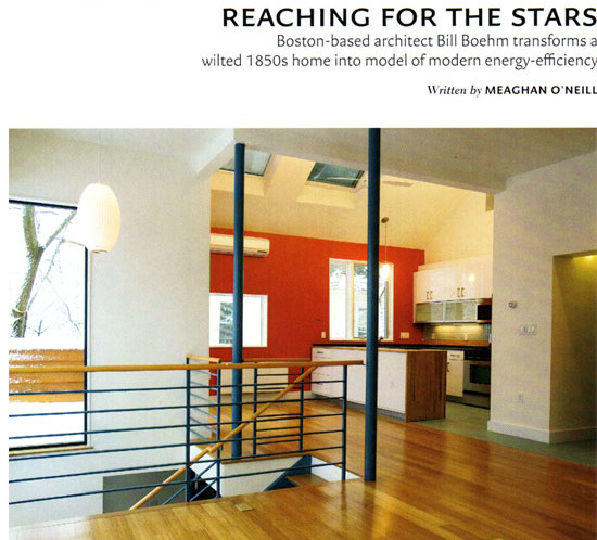 "Design New England - ""Reaching for the Stars"""